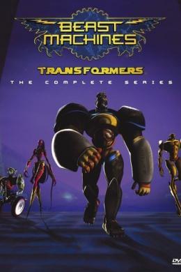 Трансформеры зверо-роботы