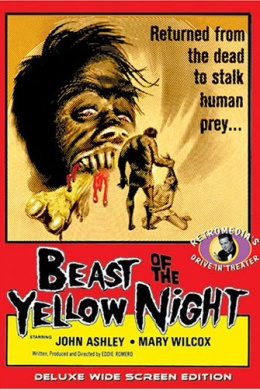 Зверь жёлтой ночи