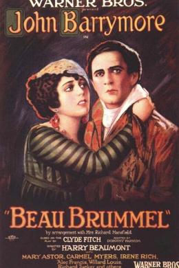 Красавчик Браммел