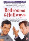Спальни и прихожие