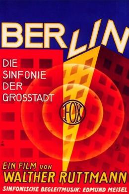 Берлин: Симфония большого города