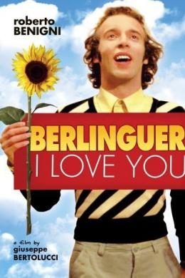 Берлингуэр, я люблю тебя