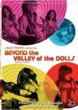 Изнанка долины кукол