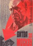 Битва за Москву (сериал)