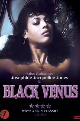 Черная Венера