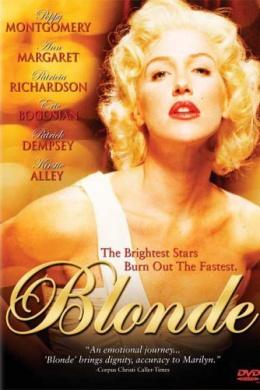 Блондинка (многосерийный)