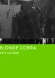 Блондинка кобра