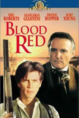 Красный, как кровь