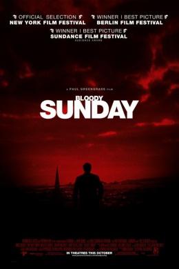 Кровавое воскресенье