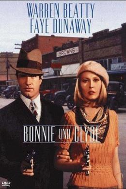 Бонни и Клайд