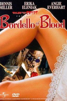 Байки из склепа: Кровавый бордель