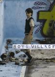 Деревня мальчиков