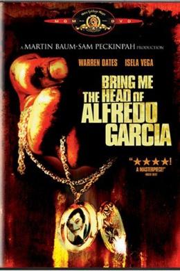 Принесите мне голову Альфредо Гарсиа