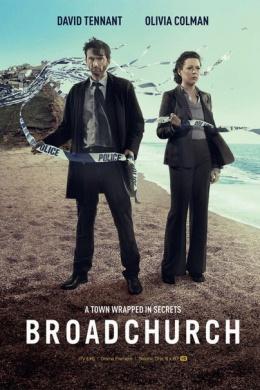Убийство на пляже (сериал)