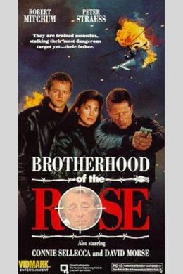 Братство розы (многосерийный)
