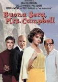 Доброго вечера, миссис Кэмпбелл
