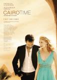 Время Каира