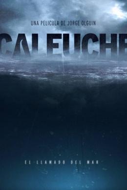 Калеуче: Зов моря