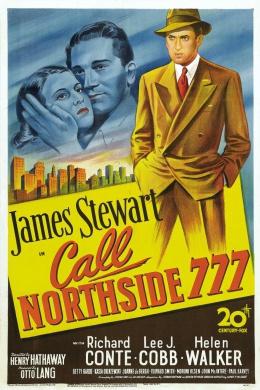 Звонить Нортсайд 777