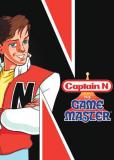 Капитан N: Мастер игры (сериал)