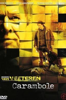 Инспектор Ван Ветерен: Карамболь