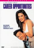 Возможности карьеры