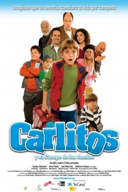 Карлитос и поле его мечты