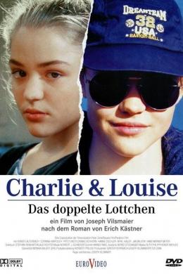Чарли и Луиза: Девочки близнецы