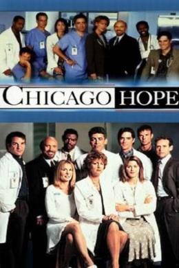 Надежда Чикаго (сериал)