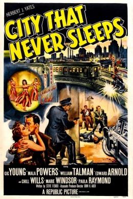 Город, который никогда не спит