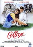 Колледж (многосерийный)