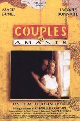 Супружеские пары и любовники