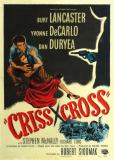 Крест – накрест