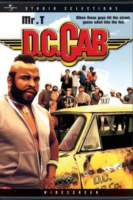 Вашингтонское такси