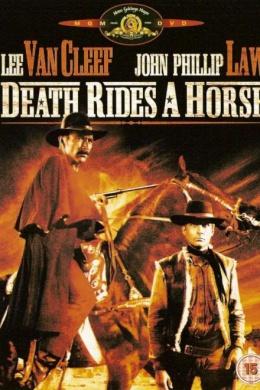 Смерть скачет на коне
