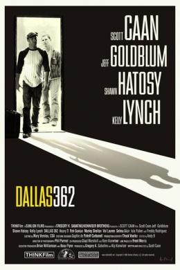 Даллас 362