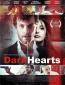 Тёмные сердца