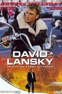 Давид Лански (сериал)
