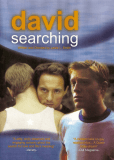 Дэвид в поиске