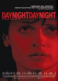День-ночь, день-ночь