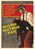 Мертвые пледов не носят