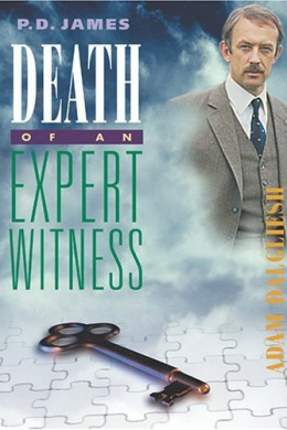Смерть эксперта-свидетеля (сериал)