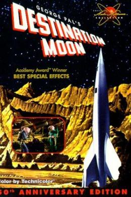 Место назначения – Луна