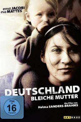Германия, бледная мать