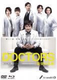 Блестящий врач (сериал)