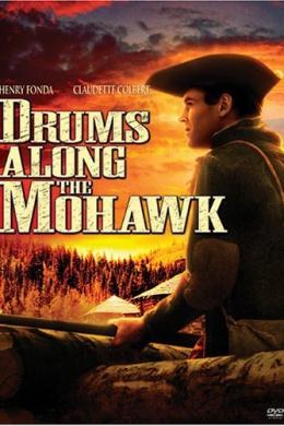 Барабаны долины Махонке
