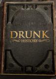 Пьяная история (сериал)