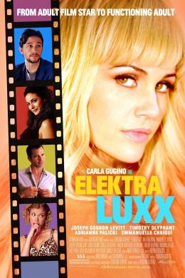 Электра Luxx