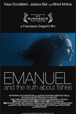 Эмануэль и правда о рыбах