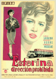 Эстерина
